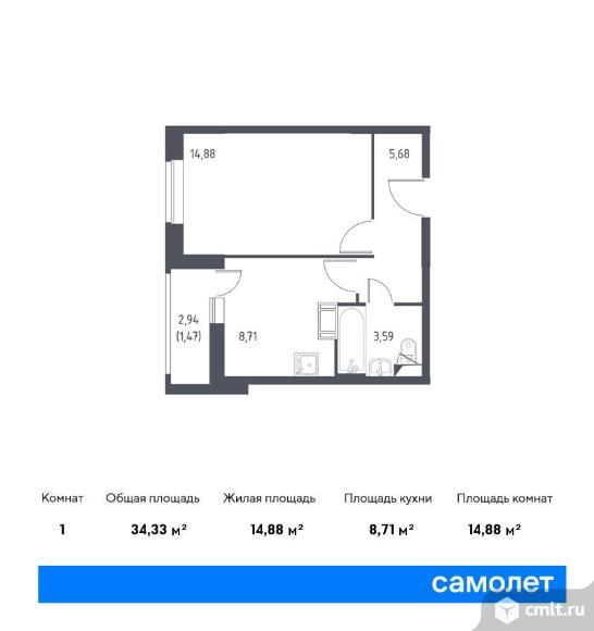 1-комнатная квартира 34,33 кв.м. Фото 1.