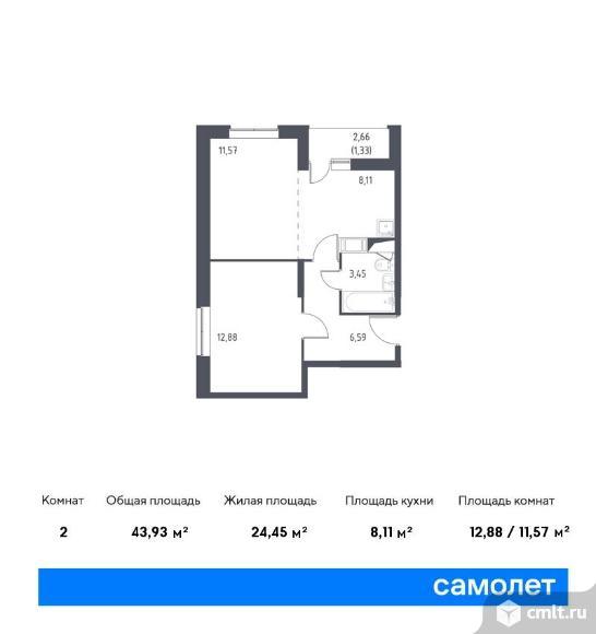 2-комнатная квартира 43,93 кв.м. Фото 1.