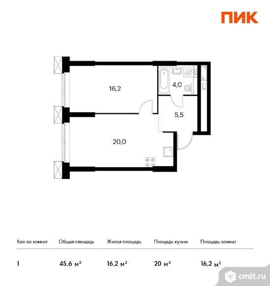 1-комнатная квартира 45,6 кв.м. Фото 1.