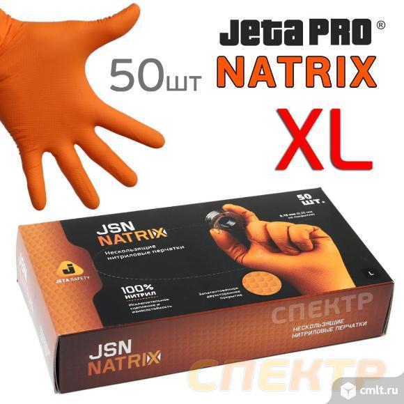 Перчатка нитриловая JetaPRO NATRIX XL 50шт оранж. Фото 1.