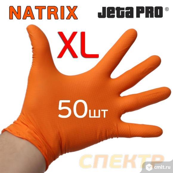 Перчатка нитриловая JetaPRO NATRIX XL 50шт оранж. Фото 2.