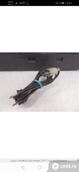 Куплю сетевой шнур для радиоприемника Океан 214. Фото 1.