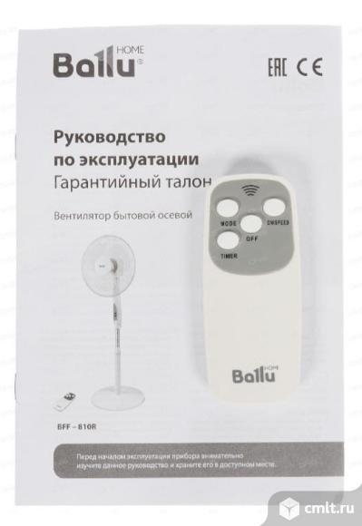 Новый вентилятор с пультом ballu bff - 810r. Фото 2.