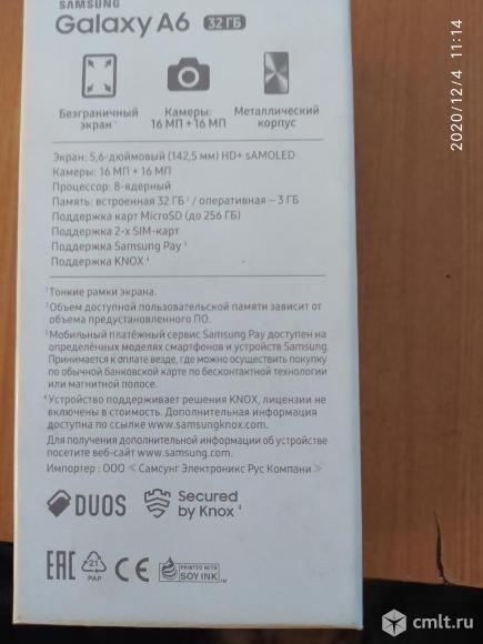 Смартфон Samsung Galaxi A6. Фото 3.