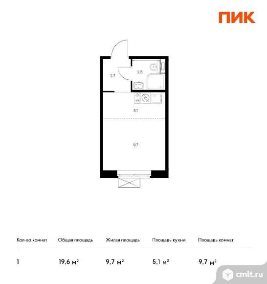 1-комнатная квартира 19,6 кв.м. Фото 1.