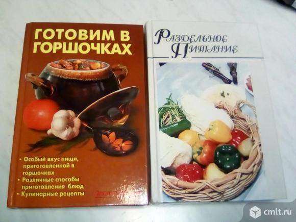 Книги. Фото 8.