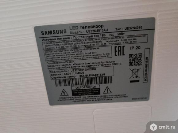 """Новый 32""""(81см) телевизор Samsung UE32N4010AUX белый. Фото 3."""