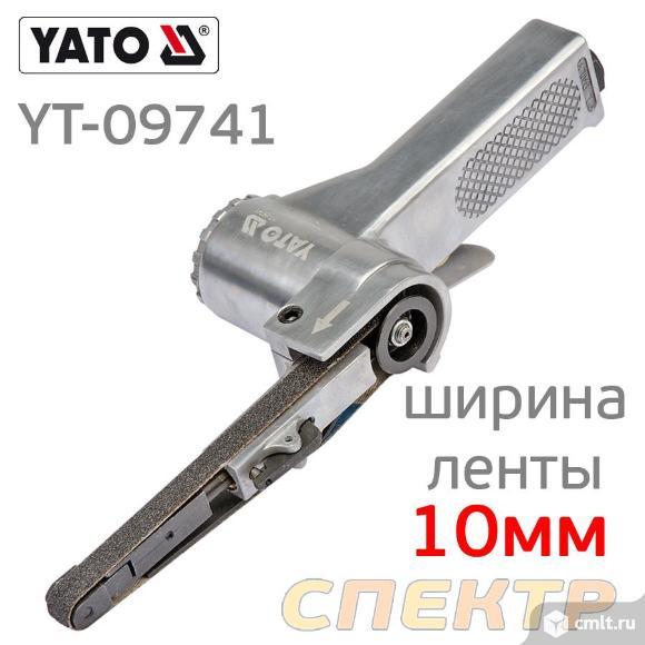 Пневмо шлиф. ленточная YATO YT-09741 (20'000об/мин. Фото 1.