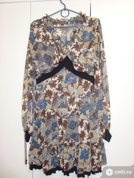 Платье - шик, Xenia collection, р. 46. Фото 1.
