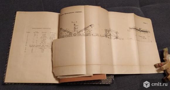 Рынин Н.А. Металлическое покрытие. Издание К.Л. Риккера. 1905г.. Фото 6.