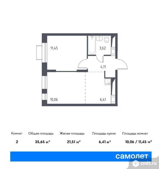 2-комнатная квартира 35,65 кв.м. Фото 1.