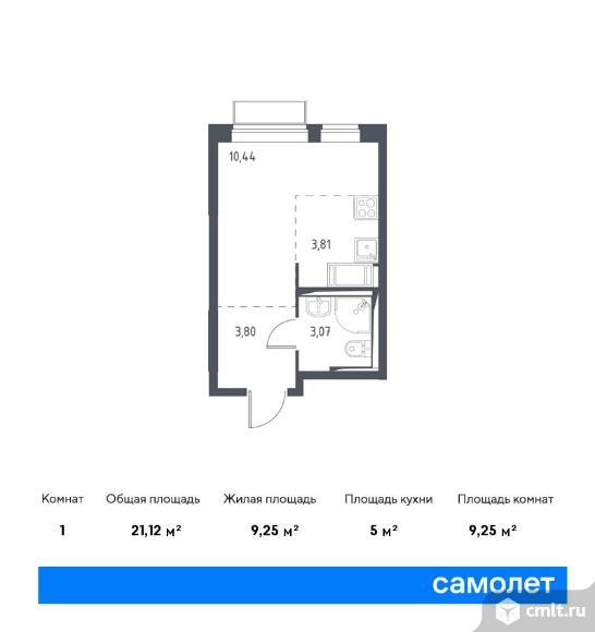 1-комнатная квартира 21,12 кв.м. Фото 1.