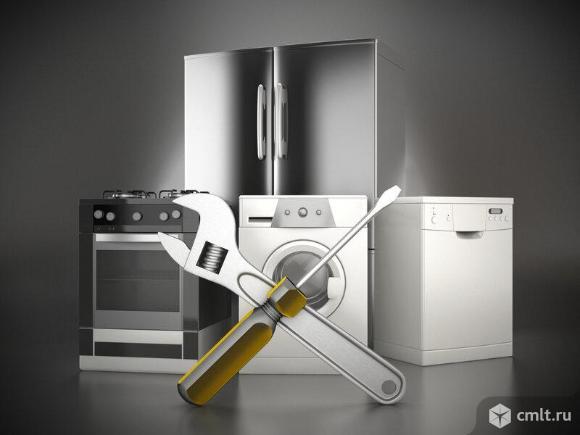 Ремонт стиральных машин, посудомоечных машин и холодильников. Фото 2.