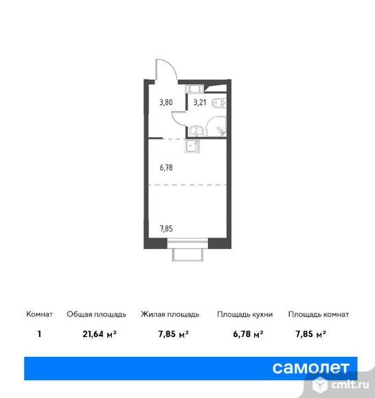 1-комнатная квартира 21,64 кв.м. Фото 1.