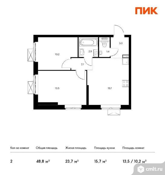 2-комнатная квартира 48,8 кв.м. Фото 1.