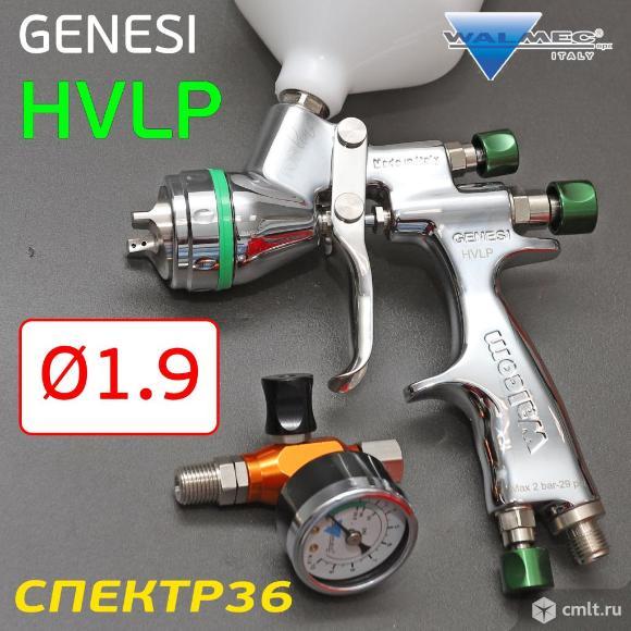 Краскопульт Walcom GENESI S HVLP (1,9мм). Фото 1.