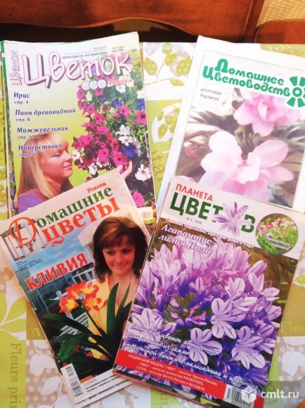 Журналы по цветоводству. Фото 1.