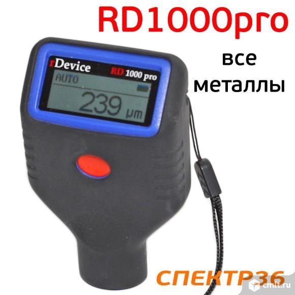 Толщиномер ЛКМ rDevice RD-1000 Pro все металлы. Фото 1.