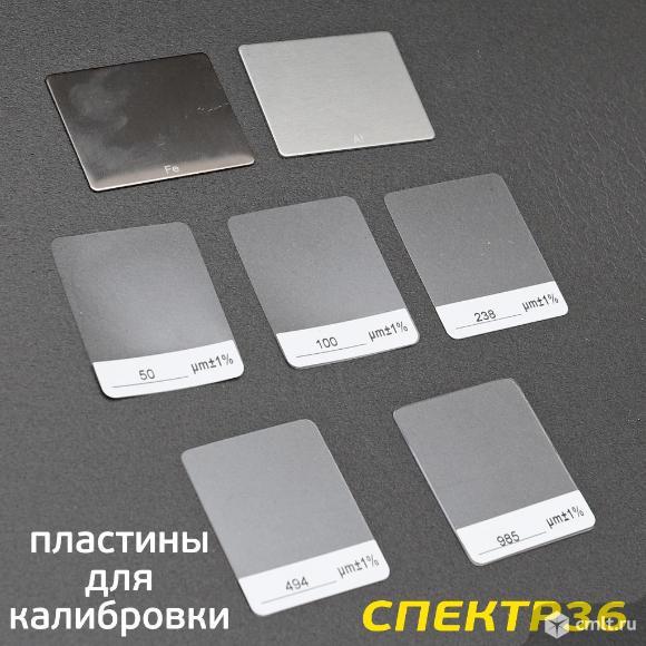 Толщиномер ЛКМ rDevice RD-1000 Pro все металлы. Фото 4.