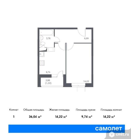1-комнатная квартира 36,04 кв.м. Фото 1.