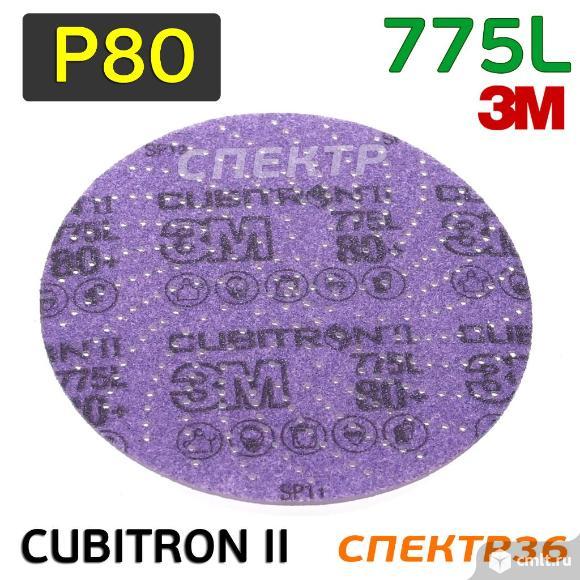 Круг шлифовальный ф150 3M 775L ( Р80) Cubitron™ II. Фото 1.