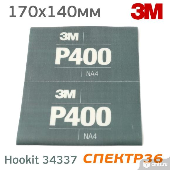 Лист абразивный на липучке 3M Hookit 34337 Р400. Фото 1.
