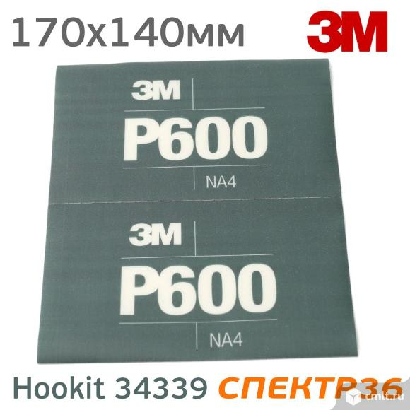 Лист абразивный на липучке 3M Hookit 34339 Р600. Фото 1.