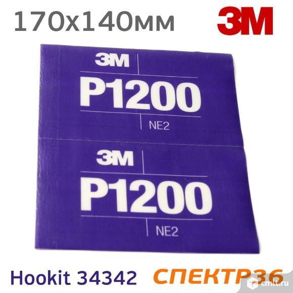 Лист абразивный на липучке 3M Hookit 34342 Р1200. Фото 1.