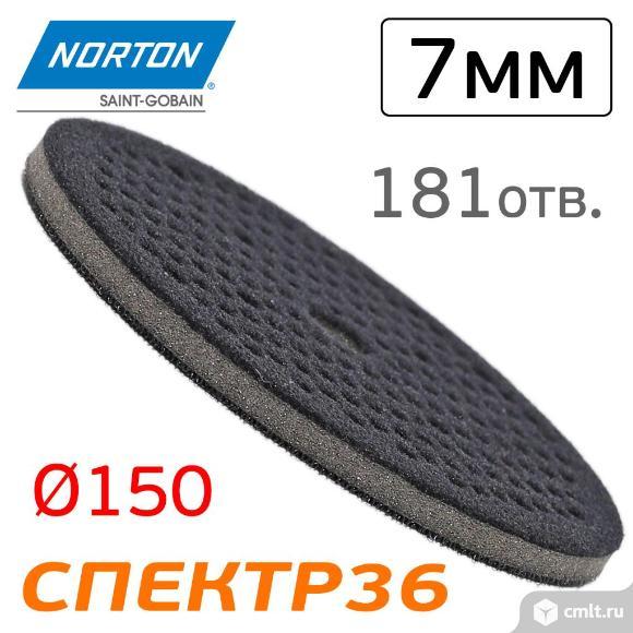 Прокладка-липучка D150 ( 7мм) 181отв. NORTON. Фото 1.