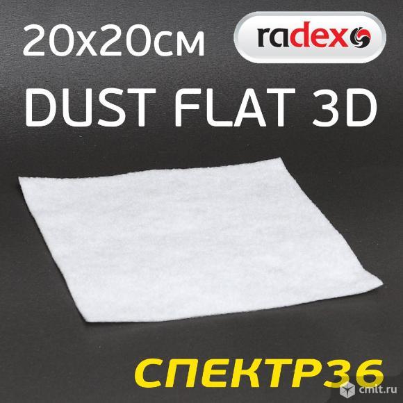 Салфетка антистатическая RADEX DUST 3D (20х20см). Фото 1.