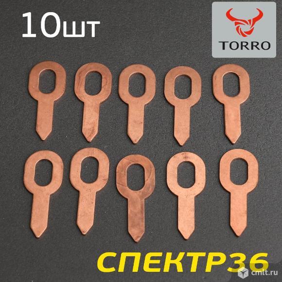 Сварочная шайба прямая TORRO (10шт) омедненная. Фото 1.