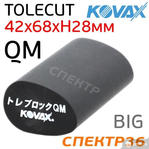 Шлифблок резиновый Kovax Tolecut QM round овальный. Фото 1.