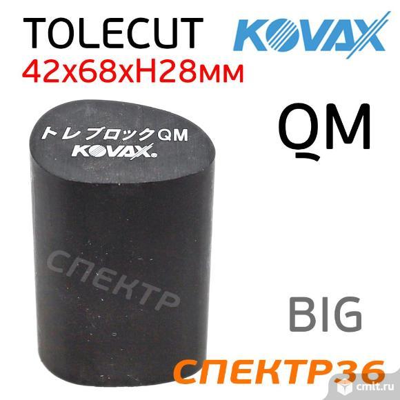 Шлифблок резиновый Kovax Tolecut QM round овальный. Фото 3.