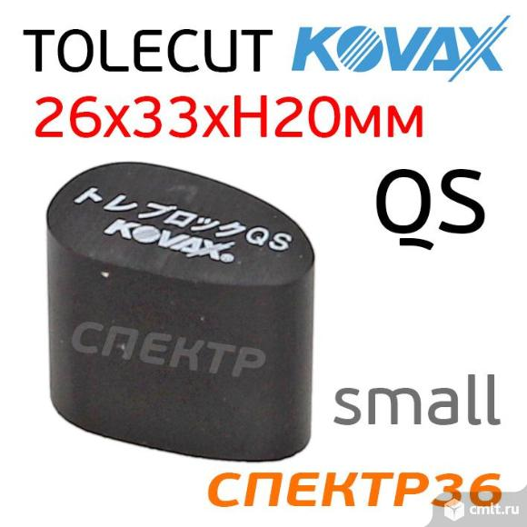 Шлифблок резиновый Kovax Tolecut QS round овальный. Фото 1.