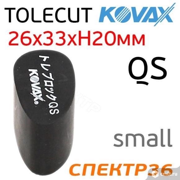 Шлифблок резиновый Kovax Tolecut QS round овальный. Фото 3.