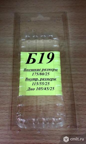 Блистерная упаковка для мелкоштучных товаров. Фото 7.