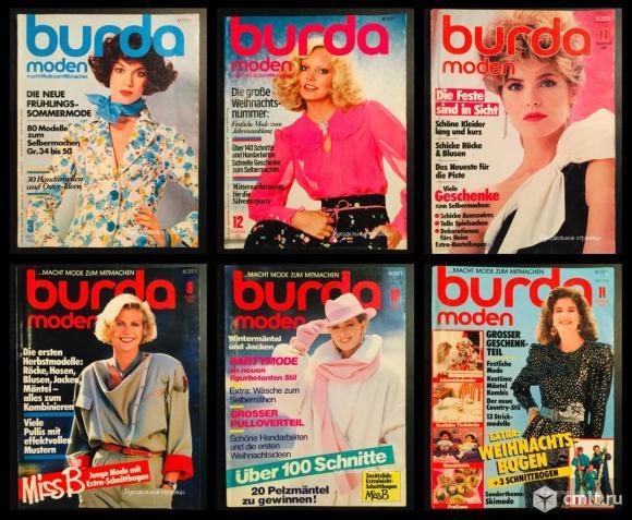 BURDA 1975-1989. Фото 1.