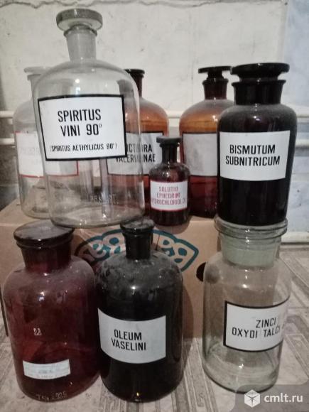 Продаю бутылки с притертой пробкой. Фото 1.