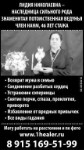 Лидия Николаевна - Наследница Сильного Рода.
