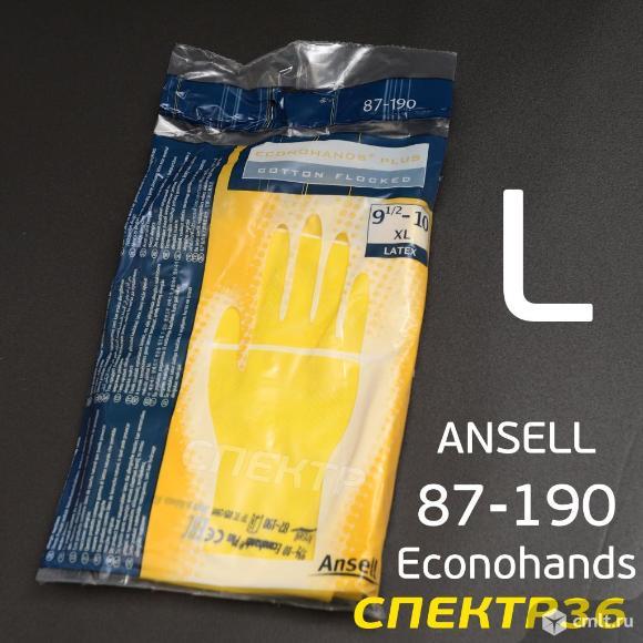 Перчатки из латекса ANSELL 87-190 Econohands (р.L). Фото 4.