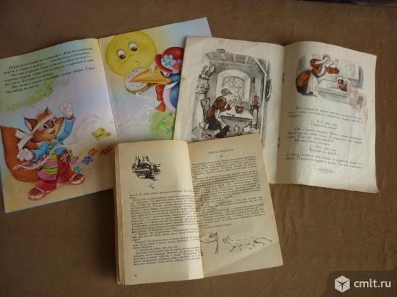 Книги детские. Фото 7.