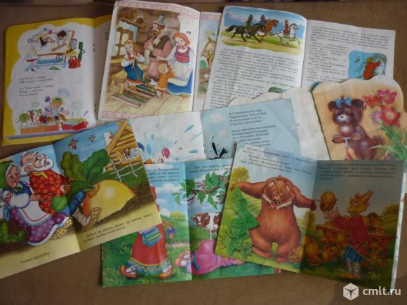 Детские книги. Фото 4.