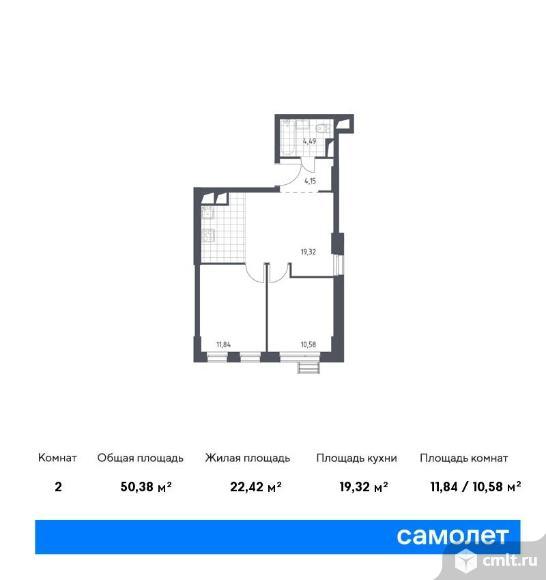2-комнатная квартира 50,38 кв.м. Фото 1.