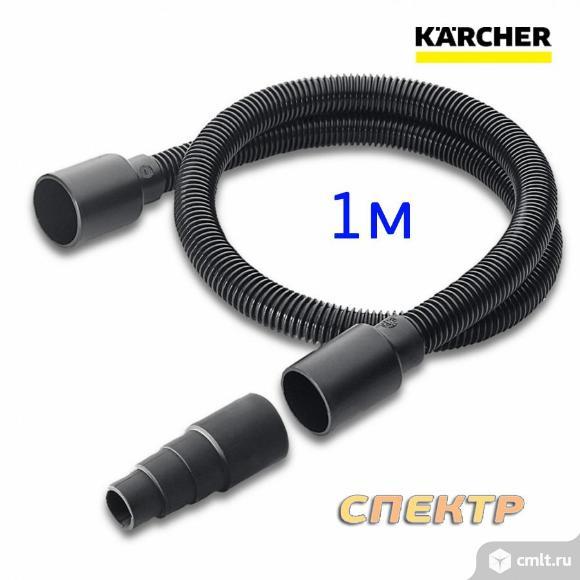 Шланг для подключения электроинструмента KARCHER. Фото 1.