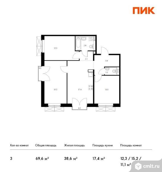 3-комнатная квартира 69,6 кв.м. Фото 1.
