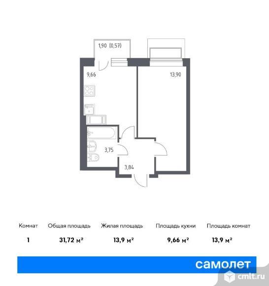 1-комнатная квартира 31,72 кв.м. Фото 1.
