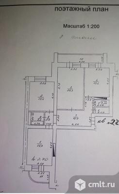 3-комнатная квартира 84 кв.м. Фото 12.