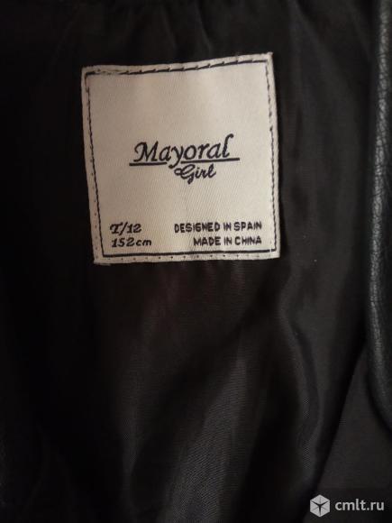 Куртка-косуха. Фото 4.