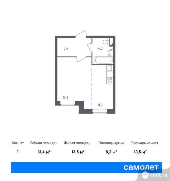 1-комнатная квартира 31,4 кв.м. Фото 1.