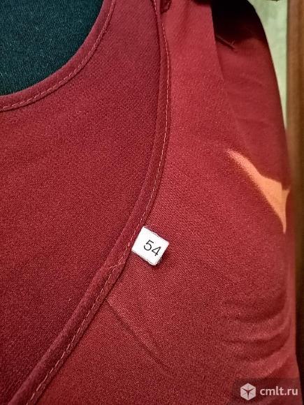 Платье с шифоновой накидкой. Фото 9.